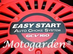Motore Honda GCV160 con sistema di avviamento Easy Start.
